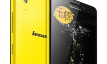 Introducing the Lenovo K3 Note, opening in China…