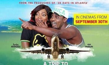 A Trip to Jamaica Trailer