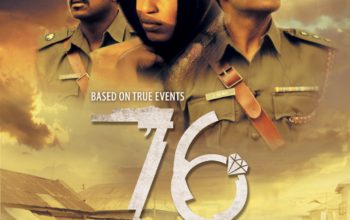 76 The Movie