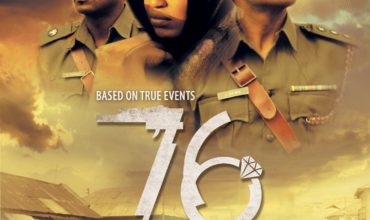 76 The Movie Trailer