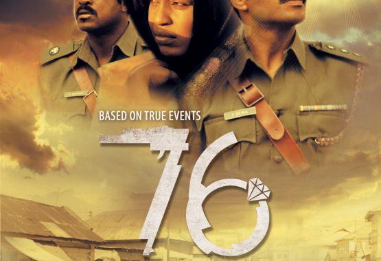 76 The Movie